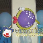 ψάρι χταποδάκι θάλασσα μπαλόνια (6)